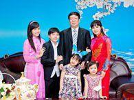 Đại gia đình